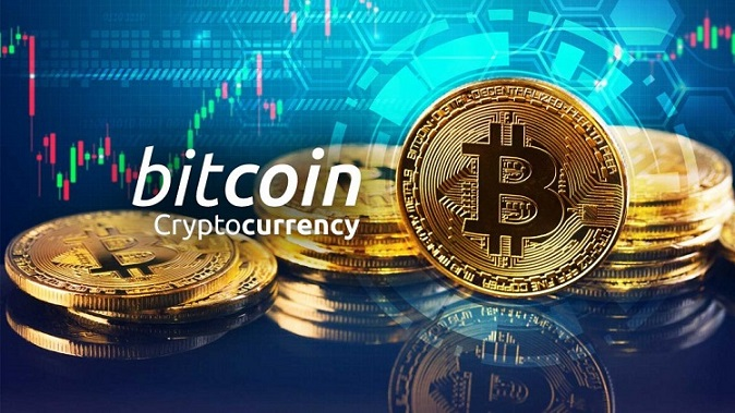 Bitcoin Could be Near Support: Institutions Are Bullish Because Of Its Fundamentals #FrizeMedia