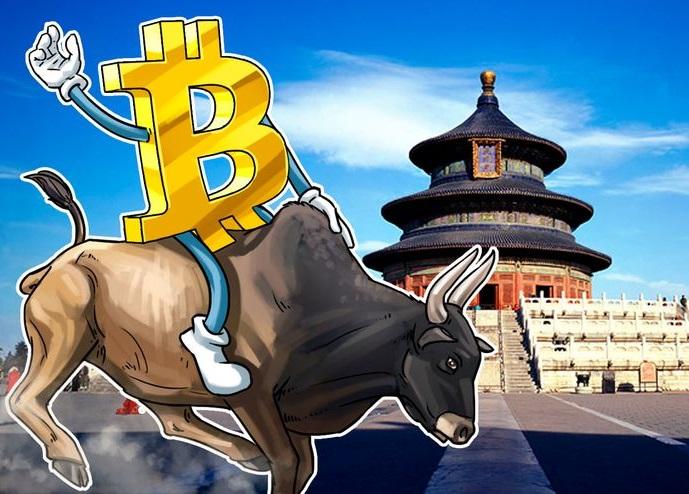Chinese traders turn to OTC desks amid regulatory crackdown #FrizeMedia